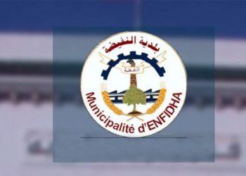 استقالة رئيس بلدية النفيضة