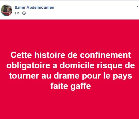 capture samir