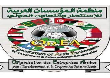 مجلس امناء منظمة المؤسسات العربية للإستثمار يدعو الى المحافظة على الثروة الغابية