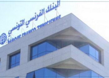 """نور الدين الطبوبي :""""طالبت محمد عبو بفتح ملف البنك الفرنسي التونسي """""""
