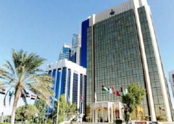 صندوق النقد العربي يقرض تونس 98 مليون دولار