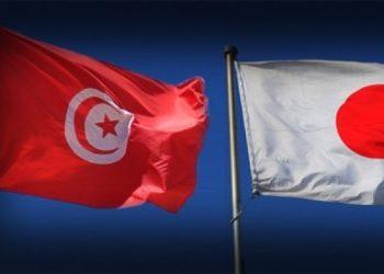 اليابان تمنح تونس هبة بقيمة 13 مليون دينار