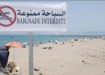 موزعة على 5 ولايات .. قائمة الشواطئ التي يمنع فيها السباحة