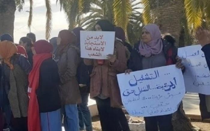 معطلون على العمل يحتجون امام مجلس نواب الشعب