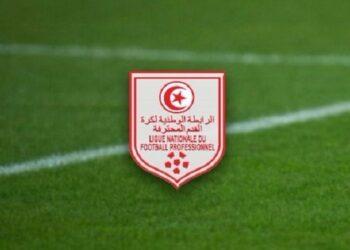 غدا: الجلسة العامة الانتخابية للرابطة الوطنية لكرة القدم