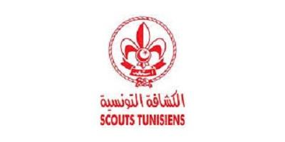الكشافة التونسية تُلغي كافة أنشطتها الصيفية