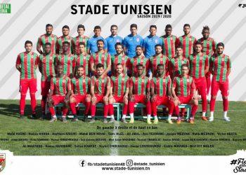 الملعب التونسي: دعوة 31 لاعبا لاستئناف التمارين يوم 8 جوان