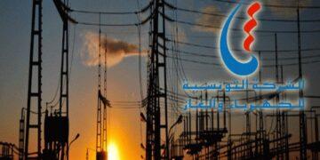 """الستاغ :""""محطات كهربائية جديدة حتى أفق 2030 """""""