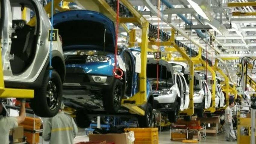 متابعة تنفيذ ميثاق تنافسية صناعة السيارات في تونس