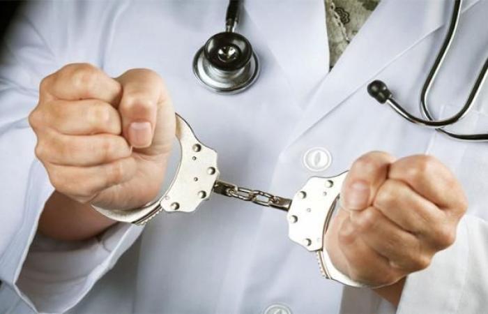 ايقاف طبيب نساء بشبهة تلقيه رشوة في سيدي بوزيد