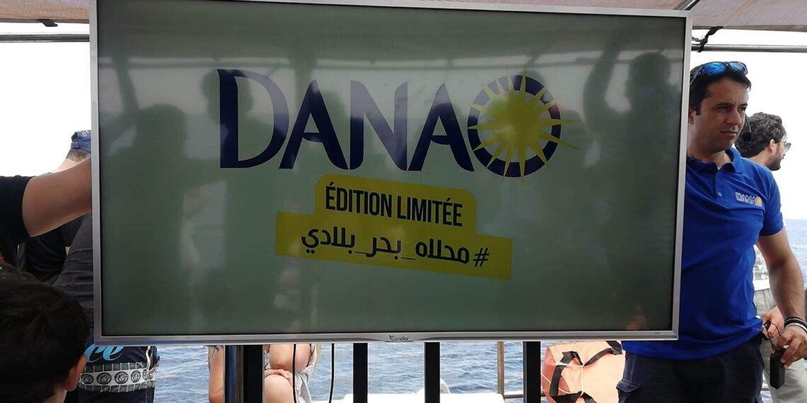 """محلاه بحر بلادي :""""DANAO"""" في شكل جديدة للتعريف بشواطئ تونس (صور)"""