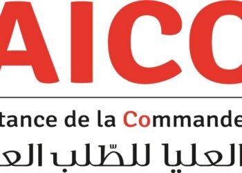 """الهيئة العليا للطلب العمومي توضح بخصوص التقرير الرقابي حول شركة """" فاليس """""""
