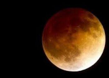 الأحد القادم: خسوف شبه ظلّ جزئي للقمر