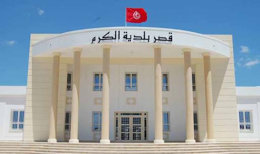 بلدية الكرم تشترط على غير المسلم الاستظهار بش ...