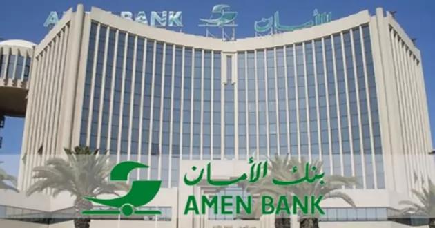 بنك الامان يتمكن من تعبئة 40 مليون دينار في اطار قرض رقاعي مشروط