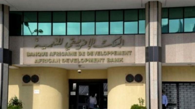 تونس تشارك في الاجتماعات السنوية لمجموعة البنك الإفريقي للتنمية  بأبيدجان