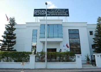 موقع واب جديد للإطلاع على القطاع المالي في تونس