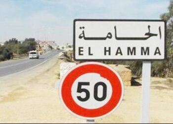 بداية من اليوم..منع الحفلات و التجمعات ببلدية الحامة