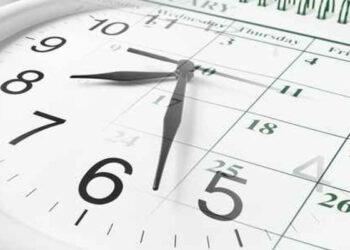 وزارة الوظيفة العمومية: الثلاثاء القادم استئناف العمل بالتوقيت الشتوي