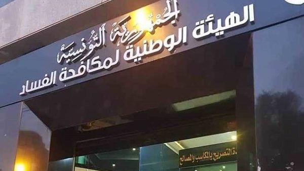 عماد بوخريص لم يتسلم مهامه على رأس هيئة مكافحة الفساد