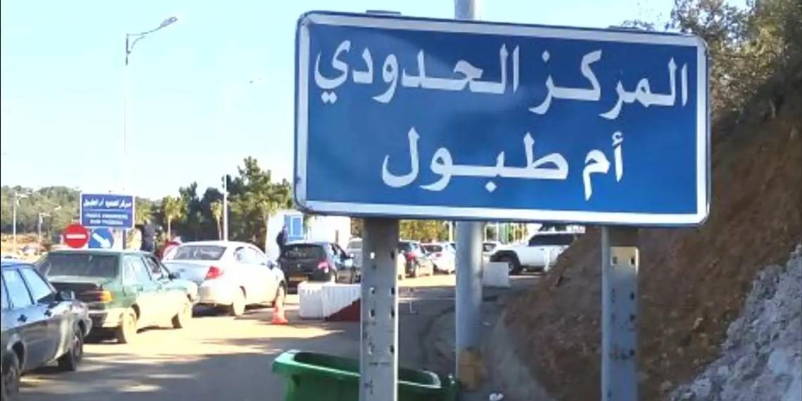 الاثنين القادم: عملية إجلاء جديدة للتونسيين في الجزائر