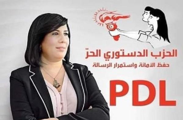 الدستوري الحر يتصدر نوايا التصويت في الانتخابات التشريعية