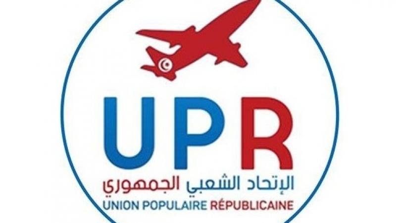 الاتحاد الشعبي الجمهوري يعبّر عن رفضه لحكومة الكفاءات
