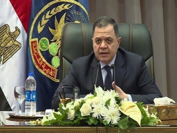 مصر تسقط الجنسية عن 22 مواطنا