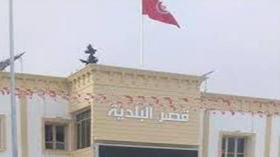 """صفاقس: غلق بلدية ساقية الزيت للاشتباه في إصابة عونين بفيروس""""كورونا"""""""