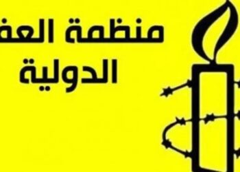 """""""العفو الدولية"""" تدعو تونس إلى الالتزام بعدم تطبيق حكم الإعدام"""