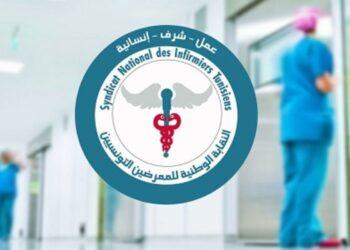 نقابة الممرضين: الأرقام التي تقدمها وزارة الصحة حول فيروس كورونا مغلوطة