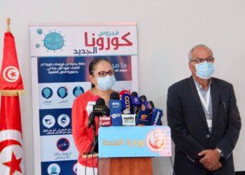 آخر مستجدّات الوضع الوبائي لجائحة كوفيد-19 بتونس