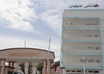7 إصابات بفيروس كورونا في مستشفى الأطفال بباب سعدون