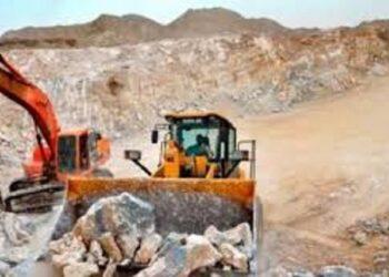 وزارة الطاقة والمناجم تمنح 8 رخص جديدة للبحث عن المواد المعدنية