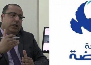رئيس الحكومة يلتقي قيادات من حركة النهضة