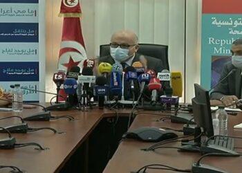 وزير الصحة يعلن عن جملة من القرارات