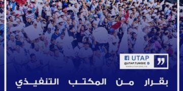 اتحاد الفلاحة: يوم غضب وطني للبحارة الاربعاء القادم