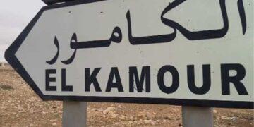 تعطل المفاوضات بين الوفد الحكومي وتنسيقية الكامور: التفاصيل