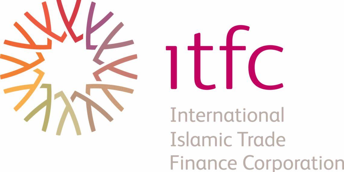 المؤسسة الدولية الإسلامية لتمويل التجارة: سنحرص على توفير الدعم لتونس بأحسن الشروط
