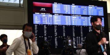 تعليق التداول في بورصة طوكيو