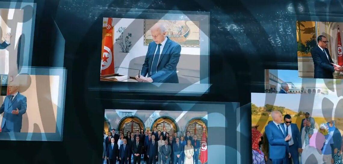 السنة الأولى من العهدة الرئاسية لقيس سعيد (فيديو)