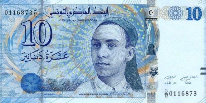 يدفعه المواطن: قضاة يقترحون طابعا جبائيا بقيمة 10 دنانير لفائدة المرفق القضائي