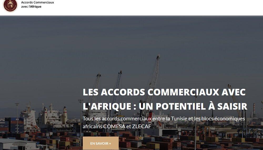 إطلاق موقع واب وتطبيقة محمولة خاصين بالاتفاقيات التجارية التونسية الإفريقية
