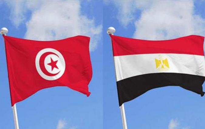 لتسهيل المعاملات بين البلدين: توجه لإحداث بنك تونسي-مصري