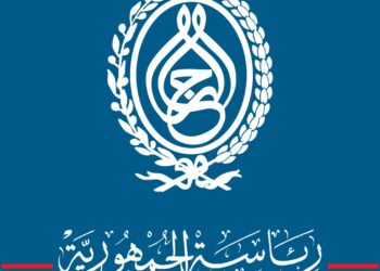 رئاسة الجمهورية: تونس بصدد القيام بكلّ الإجراءات لتسديد مساهماتها في الاتحاد الافريقي