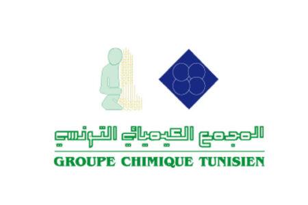 المجمع الكيميائي التونسي ينتدب 1602 عون تنفيذ وتسيير