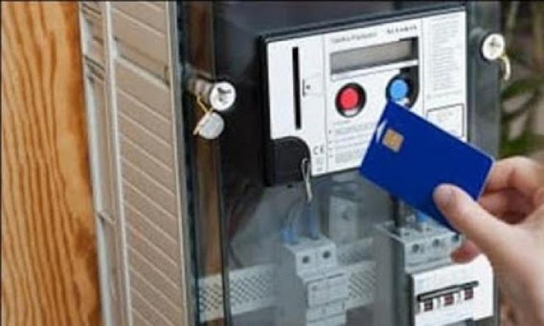 """""""الستاغ """":بطاقات شحن للكهرباء بمبالغ معينة و بوسائل دفع الكترونية"""