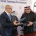 اتفاقية تمويل بقيمة 263 مليون دينار بين تونس والصندوق الكويتي للتنمية