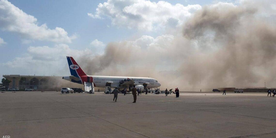 ارتفاع ضحايا هجوم مطار عدن إلى 26 قتيلا