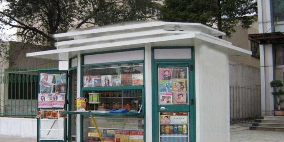 بلدية تونس تستأنف منح رخص الأكشاك والترخيص للمطاعم المتنقلة